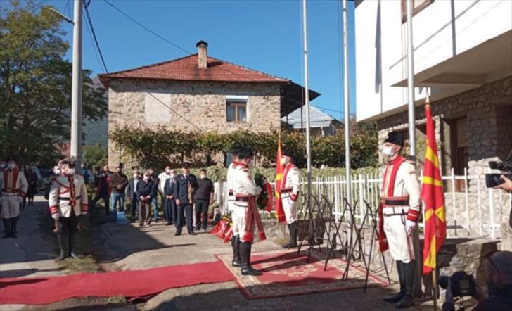 Слика од Во Спомен куќата на Петар Поп Арсов во Богомила одбележан 23 Октомври