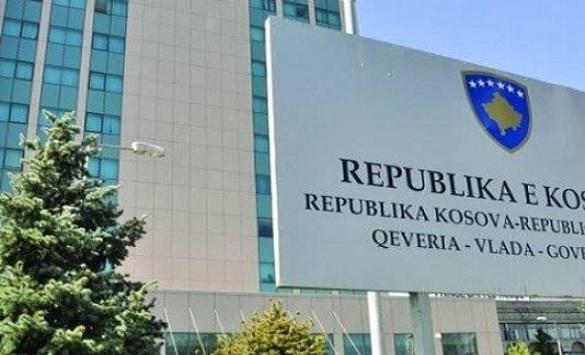 Слика од Сурои: Избори во Косово во следните три месеци