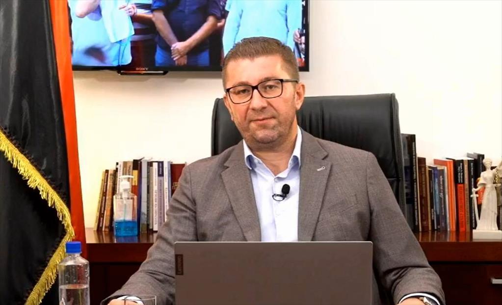 Слика од Мицкоски го тагна Заев на ФБ и го праша: Кој ги убил Страшо Пинџур, Мирче Ацев, Орце Николов, Раде Јовчевски - Корчагин?