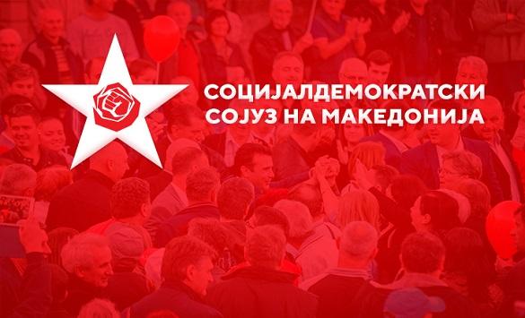 Слика од СДСМ: Македонците не се хистеричен народ, хистеријата е само кај Мицкоски