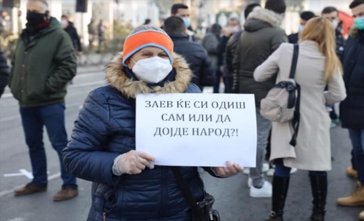Слика од ВМРО-ДПМНЕ на протести, Мицкоски најави дека ќе ја блокираат државата ако Заев потпише штетен документ (Галерија)