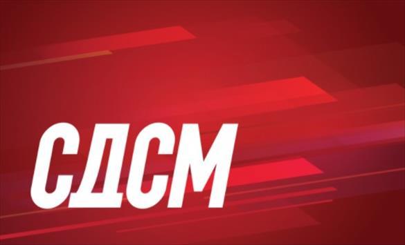 Слика од СДСМ: Мицкоски ги навреди граѓаните а не Заев