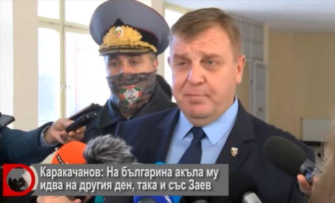 Слика од По стар бугарски обичај, на Бугаринот му доаѓа памет следниот ден, така и на Заев, вели Каракачанов за интервјуто на премиерот