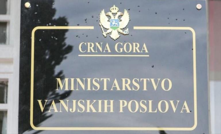 Слика од Црна Гора го протера српскиот амбасадор Божовиќ