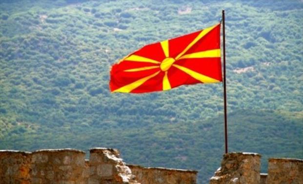"""Слика од Отворено писмо на професорки: Последен """"крик"""" до народот пред """"неразбраните трговци"""" целосно да ја уништат Македонија"""