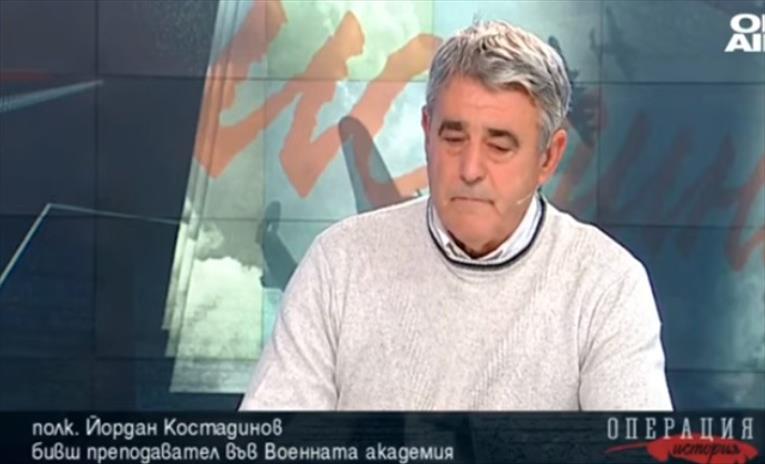 """Слика од Бугарски полковник: Ќе дојде денот кога ќе се пее """"Од Охрид до Черно Море един народ живее"""""""