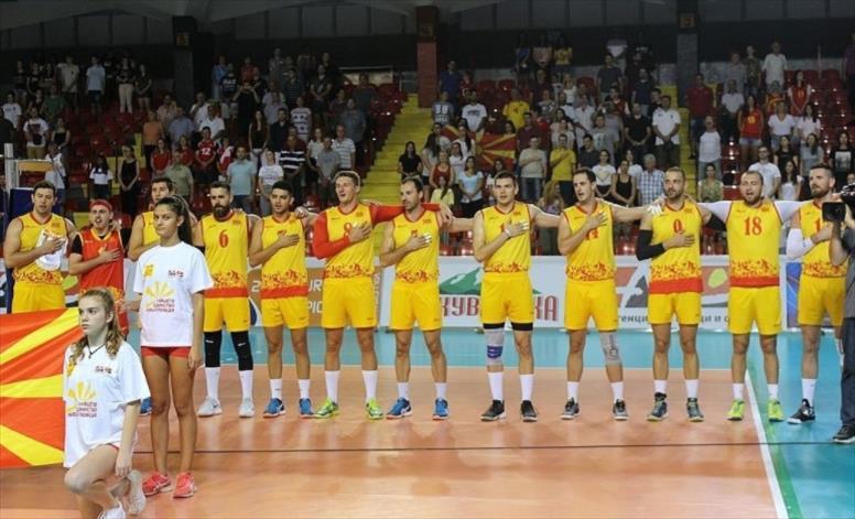 Слика од Двата квалификациски турнири за Европското првенство во одбојка во Скопје