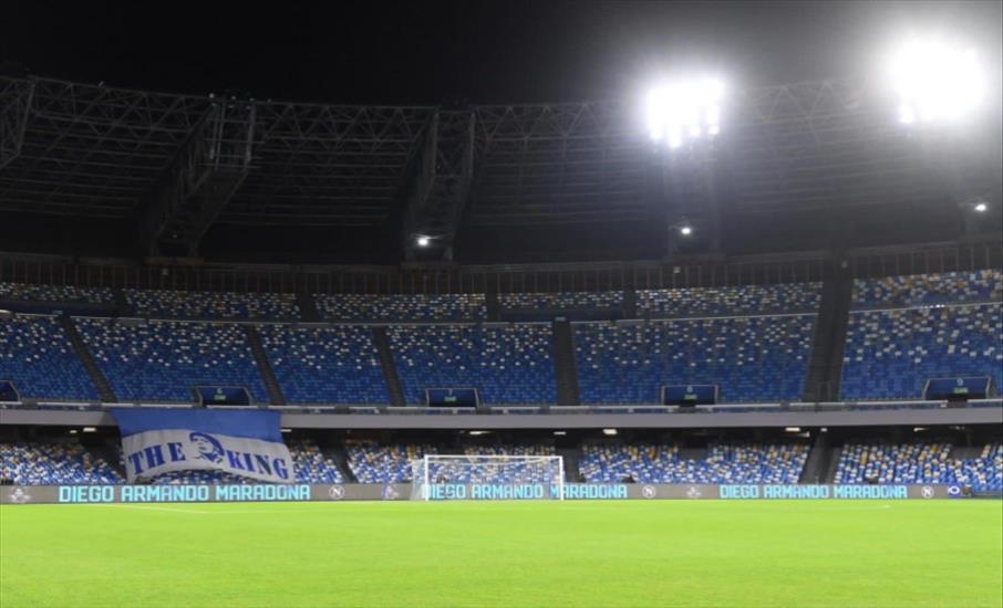 """Слика од """"Сан Паоло"""" официјално преименуван во """"Стадион Диего Армандо Марадона"""""""