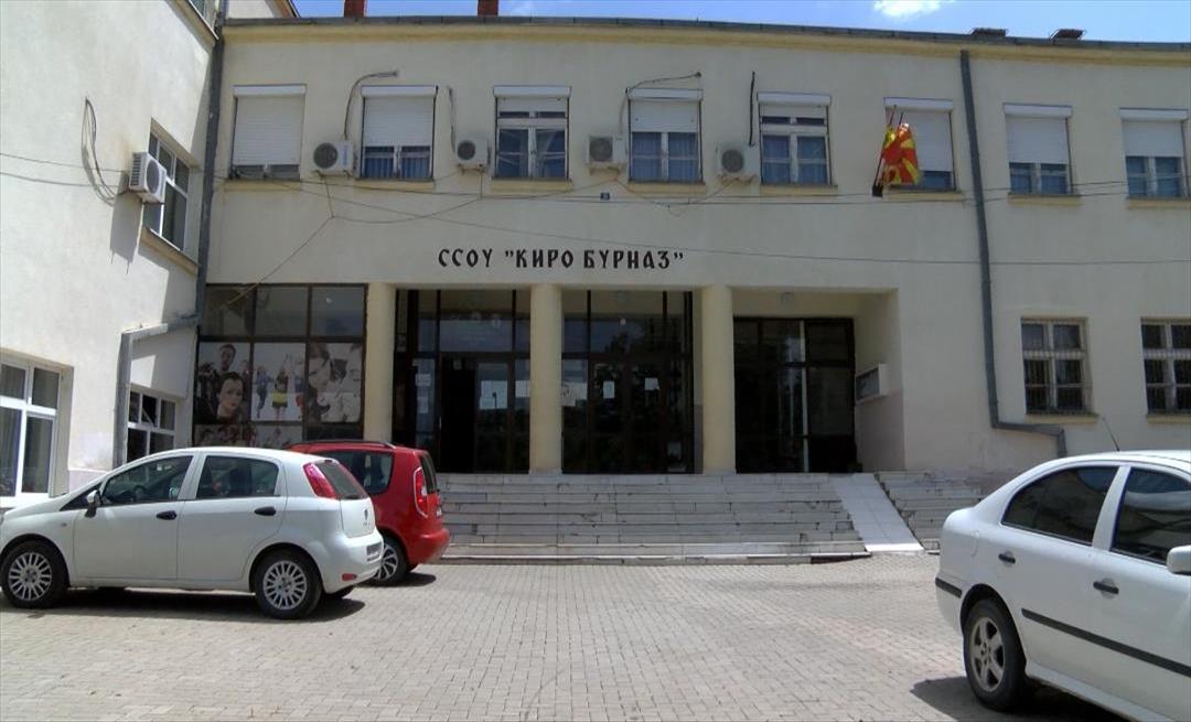 """Слика од Кумановското средно """"Киро Бурназ"""" стана државен центар за стручно образование и обука"""