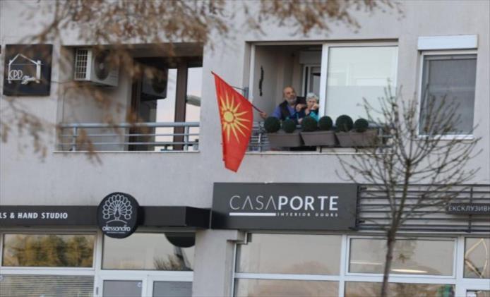 Слика од Протест на ВМРО-ДПМНЕ пред Владата на Република Македонија (Фото+Видео)