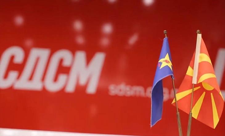 Слика од СДСМ: Мицкоски, доста плачеш, граѓаните одбраа С Македонија да продолжи напред