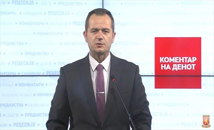 Слика од Ковачки: За партиски потреби, безбедносно неодговорни лица од МО во јавноста изнесуваат класифицирани информации