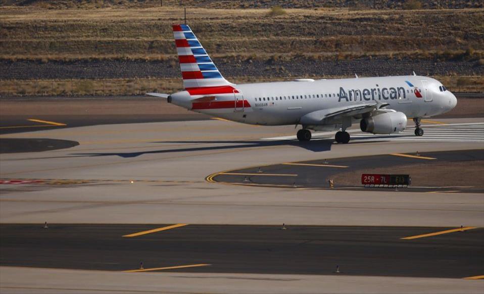Слика од Неидентификуван летачки објект над Ново Мексико