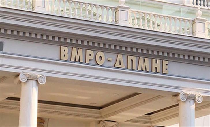 Слика од ВМРО-ДПМНЕ: СДСМ залудно форсира фингиран попис