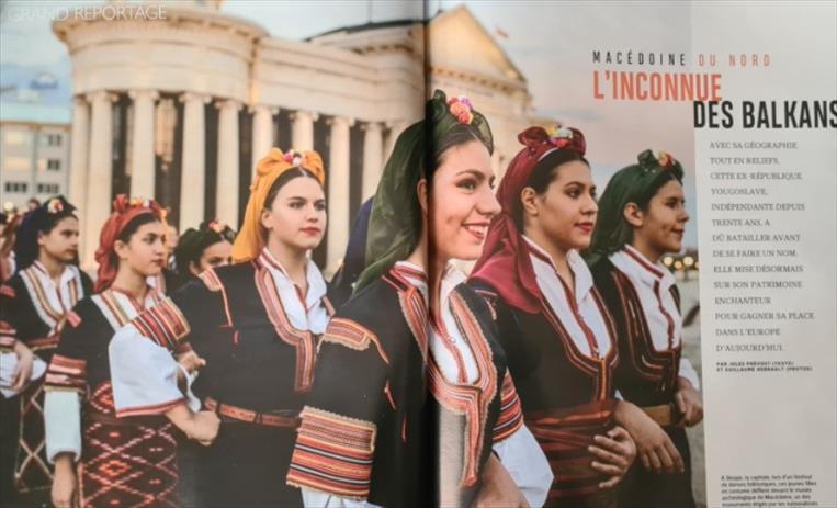 Слика од Репортажа за Македонија во француско списание:  Македонија – Непозната земја на Балканот