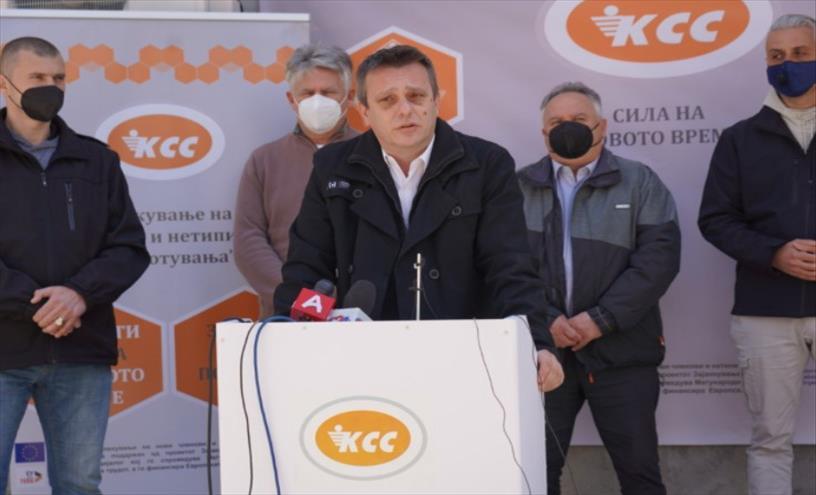 Слика од КСС во четврток излегува на протест пред Владата