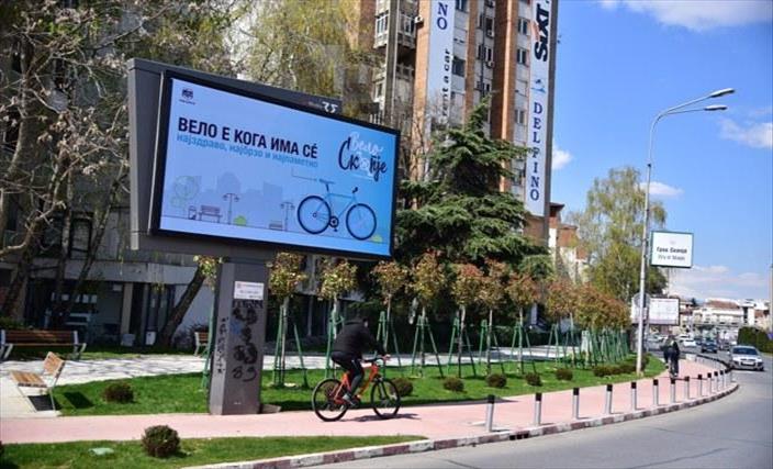 Слика од Вело е кога има се - Град Скопје со кампања за промовирање на велосипедизам