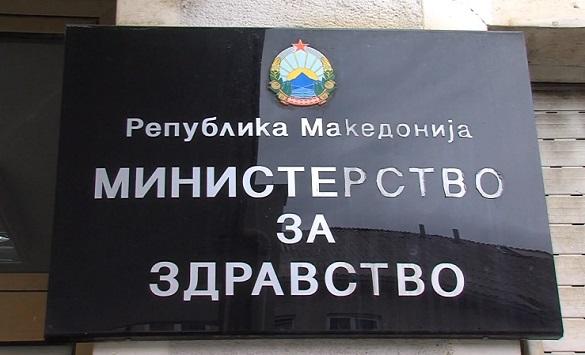 Слика од МЗ: ВМРО-ДПМНЕ се потсмева со вакцинацијата на граѓаните
