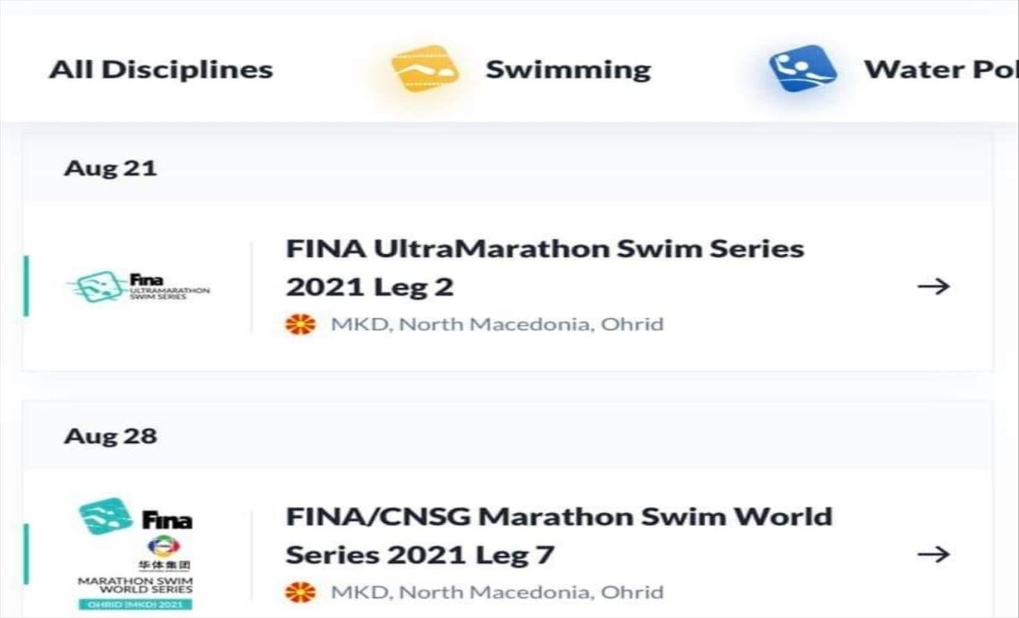 Слика од На распоредот на ФИНА во август Охридското Езеро два официјални пливачки маратони