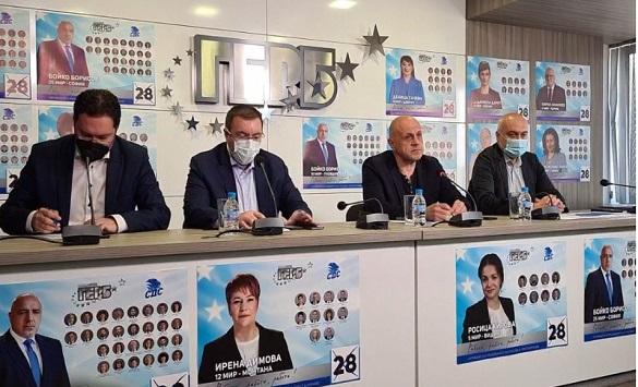 Слика од Владејачката партија во Бугарија ќе предложи нова влада, иако знае дека има мали шанси да биде изгласана во Парламентот