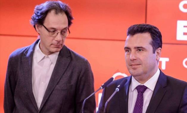Слика од Владимир Цветковиќ и Ванчо Узунов со најголеми хонорари, надоместоците достигаат и до 1.000 евра