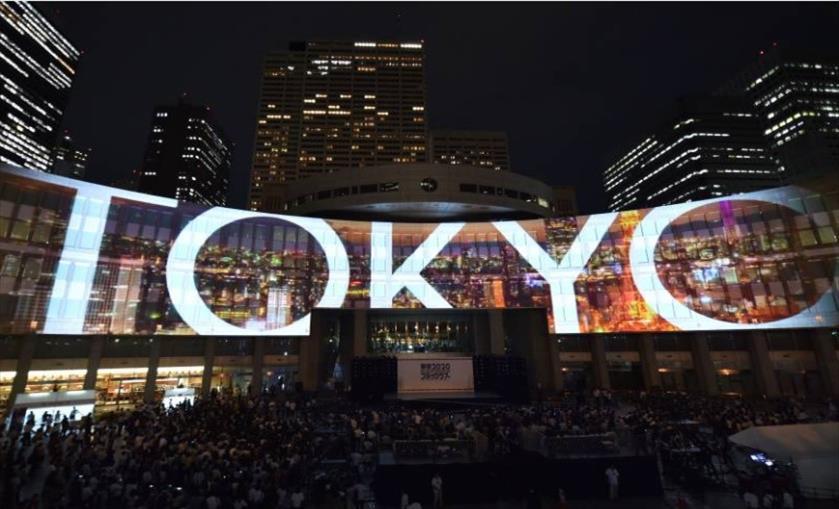 Слика од Одлуката за јапонски навивачи на ОИ одложена за јуни