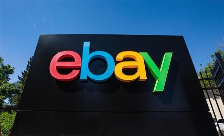 """Слика од На """"иБеј"""" ќе може да се купува со крипто валути"""