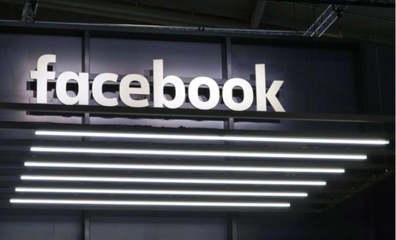 Слика од Фејсбук ја потврди забраната на Трамп за користење на сметките на социјалните мрежи