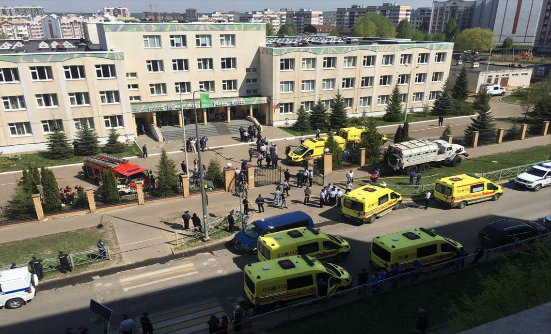 Слика од Неколку деца се во критична состојба по пукањето во Казан