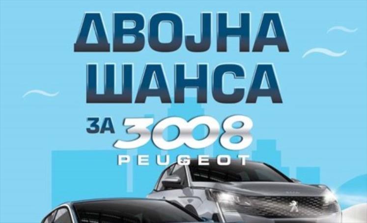 """Слика од ТРКА ЗА ДВЕ """"ПЕЖО 3008"""" ВО SPORT LIFE"""