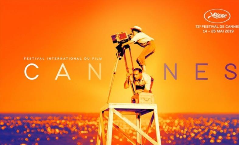 """Слика од Кан """"едвај чека"""" на стартот на филмскиот фестивал по """"ужасната"""" година"""
