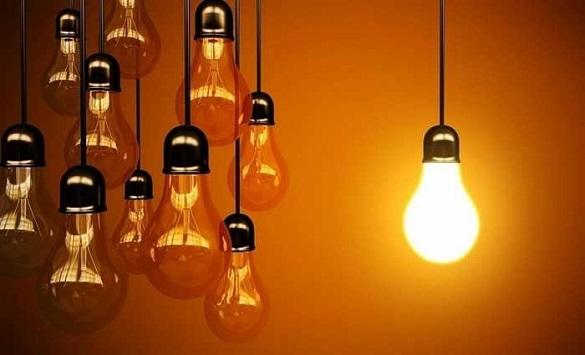 """Слика од Делови од улицата """"Тодор Чангов"""" во Скопје утре без електрична енергија"""