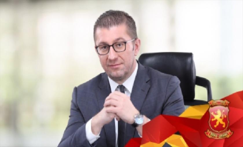 Слика од Мицкоски: Во 2017 година го оставив ЕЛЕМ со 30 милиони евра во депозити и на сметка, а СДСМ лани го однеле во загуба 16.8 милиони евра