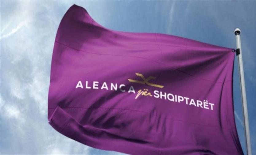 Слика од Алијанса за Албанците и Алтернатива: Уште еден неуспех во процесот на евроинтеграцијата