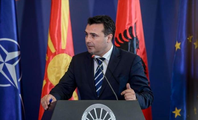Слика од Заев: Преку ноти ќе гарантиме дека немаме територијални претензии и дека не се мешаме во малцинските права на другите држави
