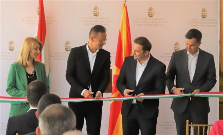 Слика од Во Штип отворен Почесен конзулат на Унгарија, Данела Арсовска ќе биде почесен конзул