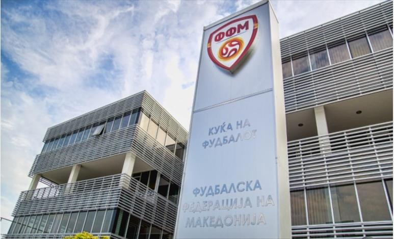 Слика од ФФМ се соочува со казна од УЕФА поради кршење на здравствените протоколи пред мечот со Холандија