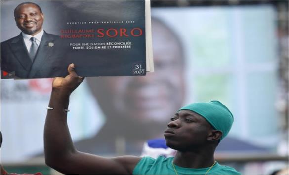 Слика од Доживотен затвор за поранешниот премиер на Брегот на Слоновата Коска, Гијом Соро