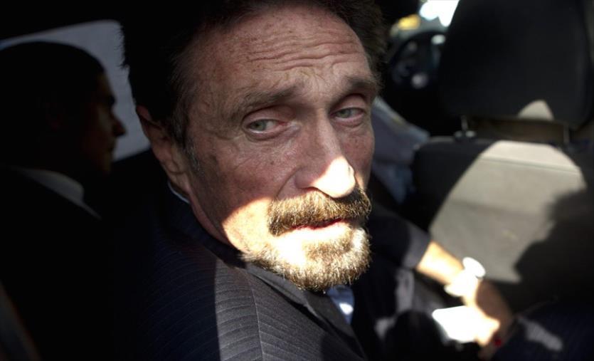 """Слика од Основачот на софтверската компанија """"Мекафи"""" пронајден мртов"""