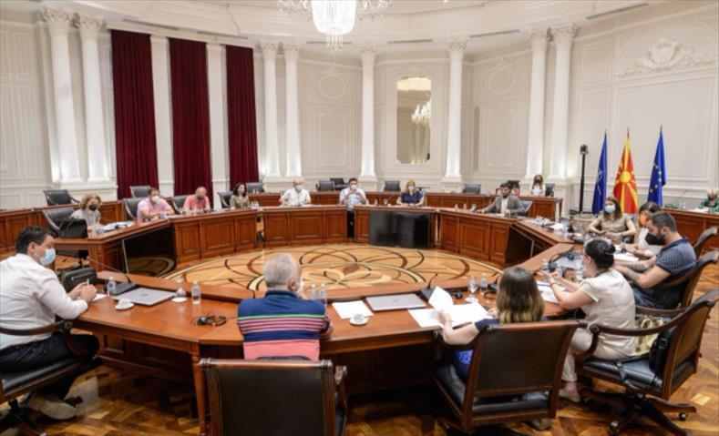 Слика од Втор состанок на работната група за канабис, дефинирани поимите декриминализација, легализација и депенализација
