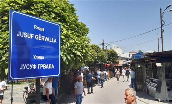 Слика од Старата скопска чаршија доби улица со име на таткото на косовската министерка за надворешни работи