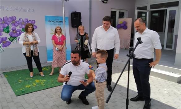 Слика од Нова детска градинка отворена во Неготино