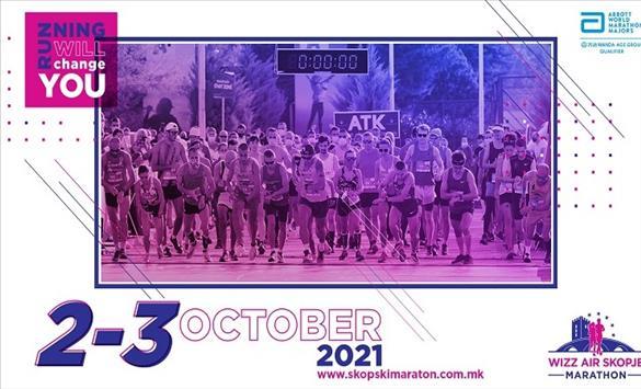 Слика од Денес истекува рокот за пријави за 17-тиот ВизЕр Скопски маратон
