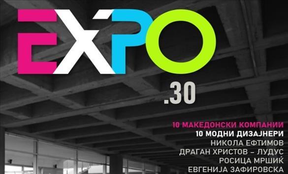 Слика од Модни ревии на македонски дизајнери, документарец, диџеј сетови и дегустација на македонски производи на Expo 30