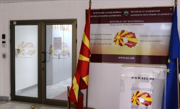 Слика од Усвоен ревидираниот Роковник за спроведување на изборите согласно измените на Изборниот законик