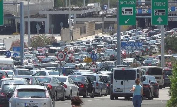 Слика од Четворица кубанци протерани од државава поради илегално преминување границата