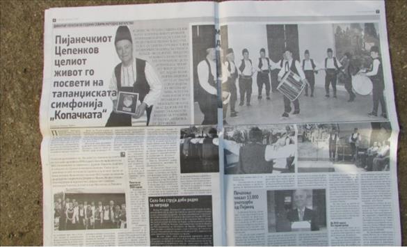 """Слика од Здружението """"Копачка"""" подготвува """"Соба на Димитар Узунски, за културното наследство на Пијанец"""""""