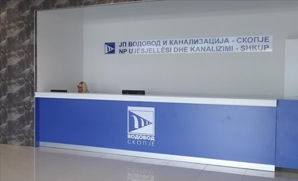Слика од Демант на директорот на Водовод за изнесените тврдења на ВМРО-ДПМНЕ