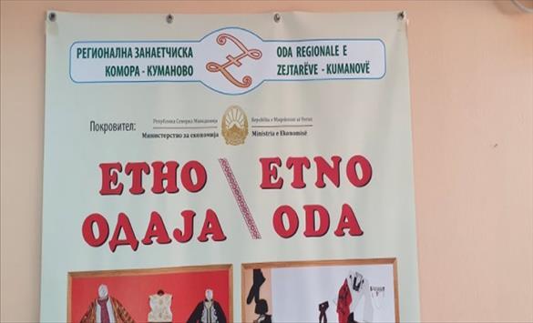 Слика од Занаетчиската комора бара идните локални власти да покажат грижа за еснафот