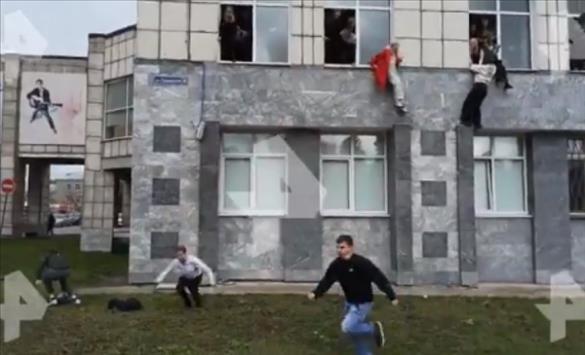 Слика од Вооружен напад во универзитетски кампус во Русија, најмалку петмина мртви